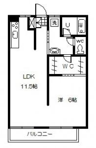 長嶺アパート